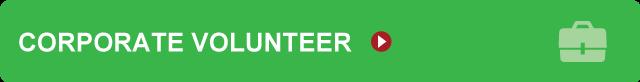 corportate-volunteer